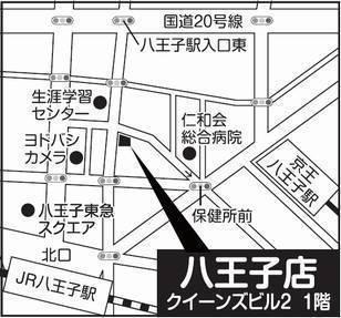 ブルーム八王子店2.jpg