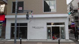 ベーカリーカフェ「THE LOUNGE」(八王子市東町).JPG