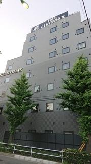 ホテルリブマックス八王子駅前1.JPG