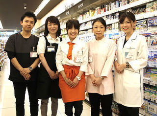 マツモトキヨシ セレオ西八王子店.jpg
