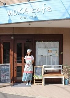 モカカフェ1.jpg