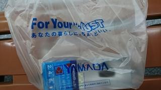 ヤマダ電機テックランド八王子高尾店 3.JPG