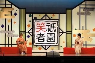 ラランド・サーヤ(左)と蛙亭・岩倉美里.jpg