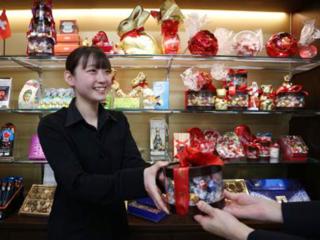 リンツ ショコラ カフェ セレオ八王子店.png