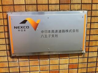 中日本.jpg