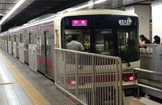 京王電鉄.jpg