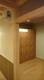 京王高尾山温泉 極楽湯8.JPG