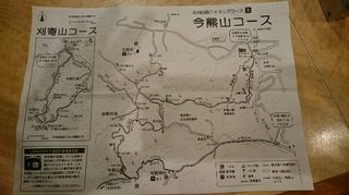 今熊山10.JPG