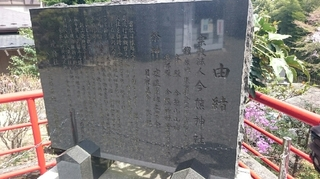 今熊神社3.JPG