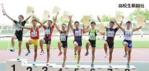 全国高校総体陸上男子走り幅跳びの入賞者.jpg