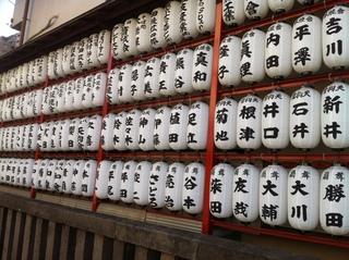 八幡八雲神社2.jpg