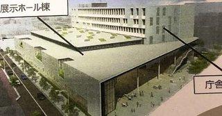 八王子の都産業交流拠点計画 展示ホール.jpg