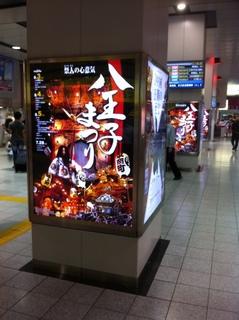 八王子まつり8.JPG