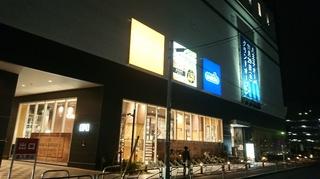 八王子オーパ6.JPG