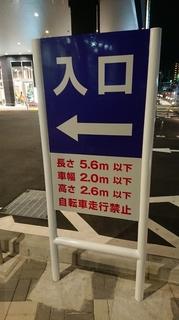 八王子オーパ8.JPG