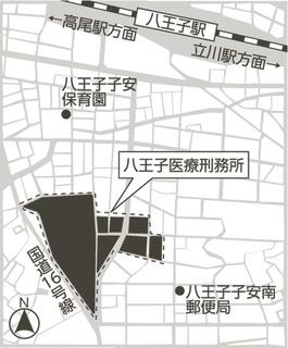 八王子医療刑務所.jpg