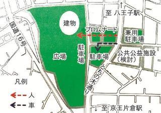 八王子医療刑務所跡地の再開発.jpg