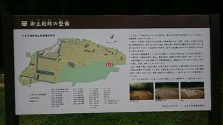 八王子城跡4.JPG