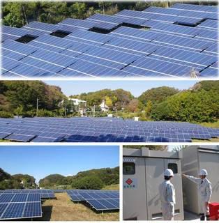 八王子太陽光発電所.jpg