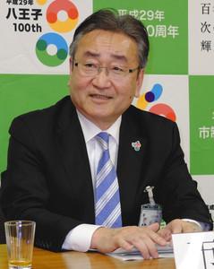 八王子市 市制100周年事業に10億円.jpg