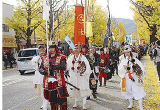 八王子市のいちょう祭り.jpg