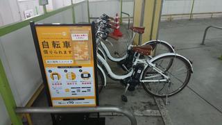 八王子市シェアサイクル1.JPG