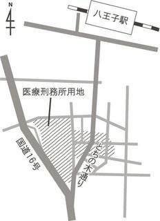 八王子市新郷土資料館.jpg