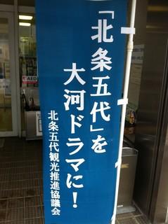 八王子市郷土資料館3.jpg