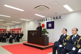 八王子消防署新庁舎1.jpg