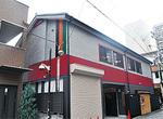 八王子花柳界の組合の事務所「見番」2.jpg