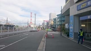 八王子駅南口 道路工事1.JPG