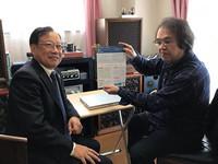 八王子FM.jpg