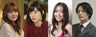 内田理央主演ドラマ「来世ではちゃんとします」.jpg