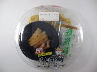 冷し八王子つけ麺.jpg