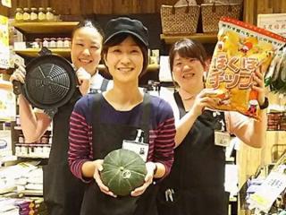 北海道うまいもの館イーアス高尾店.png