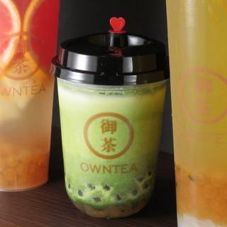 台湾タピオカ専門店「御茶(OWNTEA).jpg