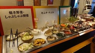 吉座 三井アウトレットパーク多摩南大沢店3.JPG