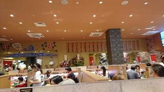 回転寿司「すしえもん」4.JPG