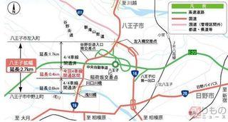 国道16号八王子拡幅.jpg