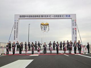 圏央道・埼玉県内区間が全線開通1.jpg