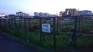 大和田 郵政宿舎2.JPG