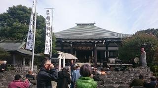 大善寺の「お十夜」2.JPG
