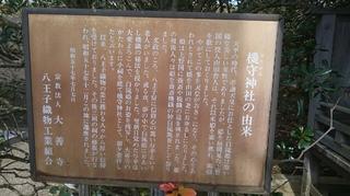大善寺の「お十夜」 機守神社7.JPG