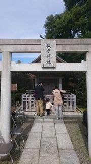大善寺の「お十夜」 機守神社8.JPG