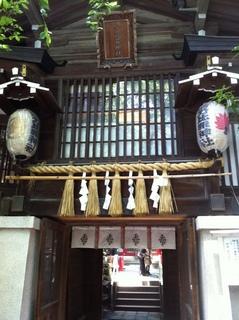 子安神社4.JPG
