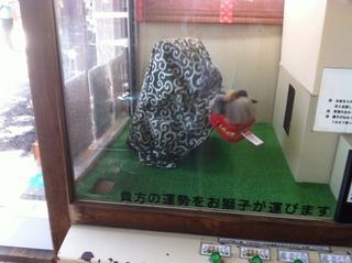 子安神社5.JPG