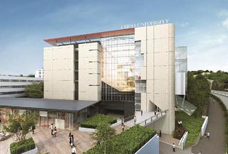 学部共通棟の外観イメージ 中央大学.jpg