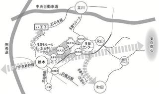 将来の広域アクセスイメージ 南大沢.jpg