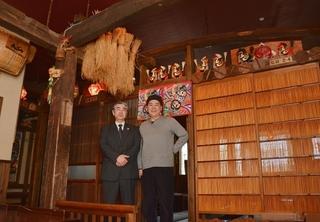居酒屋「北の台所おんじき新ばし家」.jpg