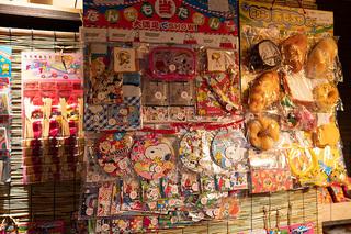 放課後駄菓子バーA-55 八王子店1.jpg